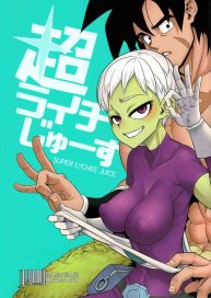 Cover Super Lychee Juice (Dragon Ball Super) [English] DA HOOTCH (ShindoL)