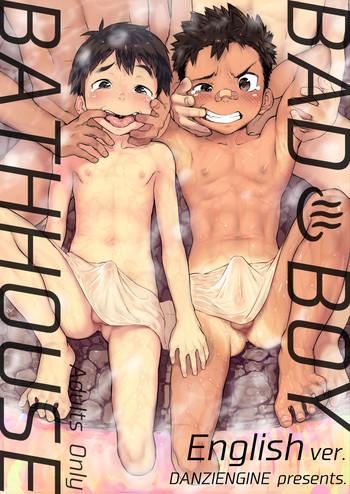 Cover Danzi Engine (Shiba Yuuji) Osugaki Sentou | Bad Boy Bathhouse [English] [Digital]