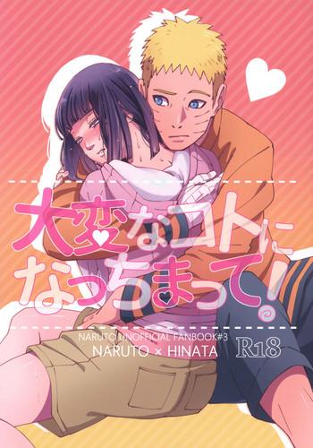 Cover (Zennin Shuuketsu 9) [Buono! (Kurambono)] Taihen'na koto ni natchimatte! (Naruto)