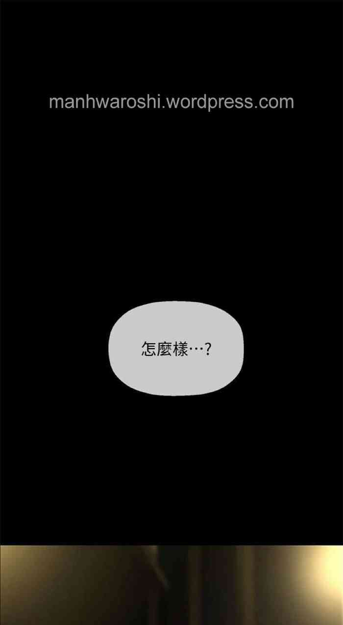 Cover 坏老师   PHYSICAL CLASSROOM 3 [Chinese]