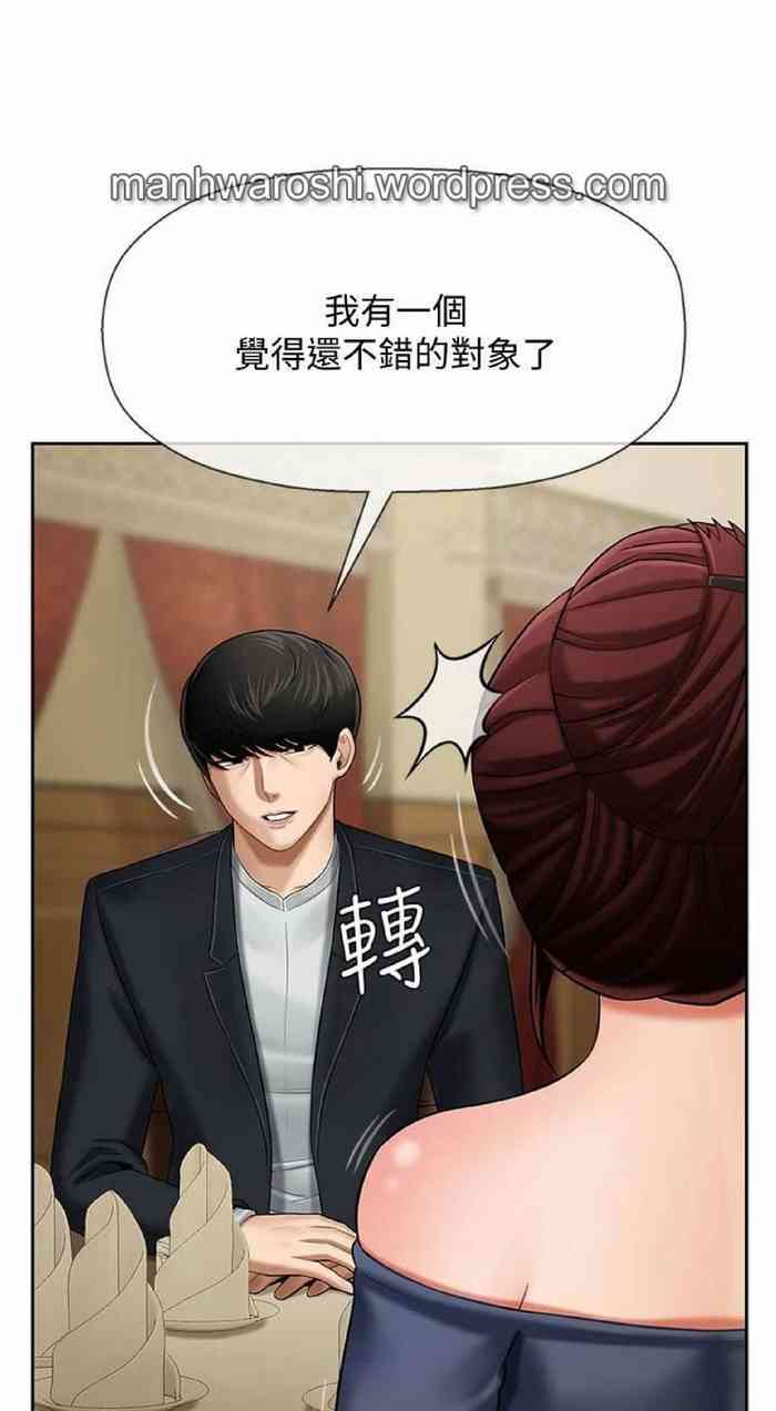 Cover 坏老师   PHYSICAL CLASSROOM 4 [Chinese]