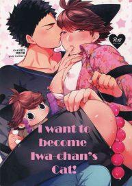 Cover Iwachan no Neko ni Naritai 7 – Haikyuu!! dj ENG