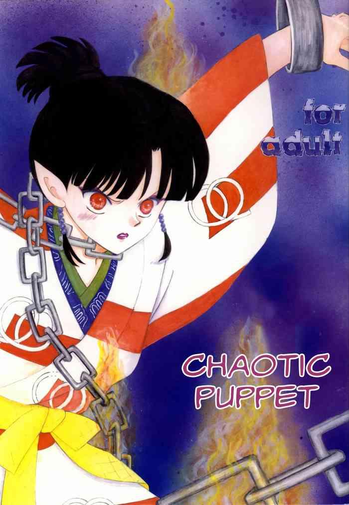 Cover (C62) [Okiraku-tei (Neko no Suke)] Midare Karakuri | Chaotic Puppet (Inuyasha) [English] [EHCOVE]