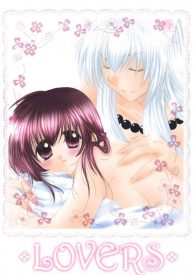 Cover (C67) [Sakurakan (Seriou Sakura)] Lovers (Inuyasha) [English] [EHCove + Hennojin] (ongoing)