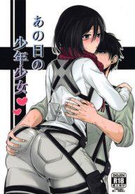 Cover (C96) [Pucchu (Echigawa Ryuuka)] Ano Hi no Shounen Shoujo (Shingeki no Kyojin)