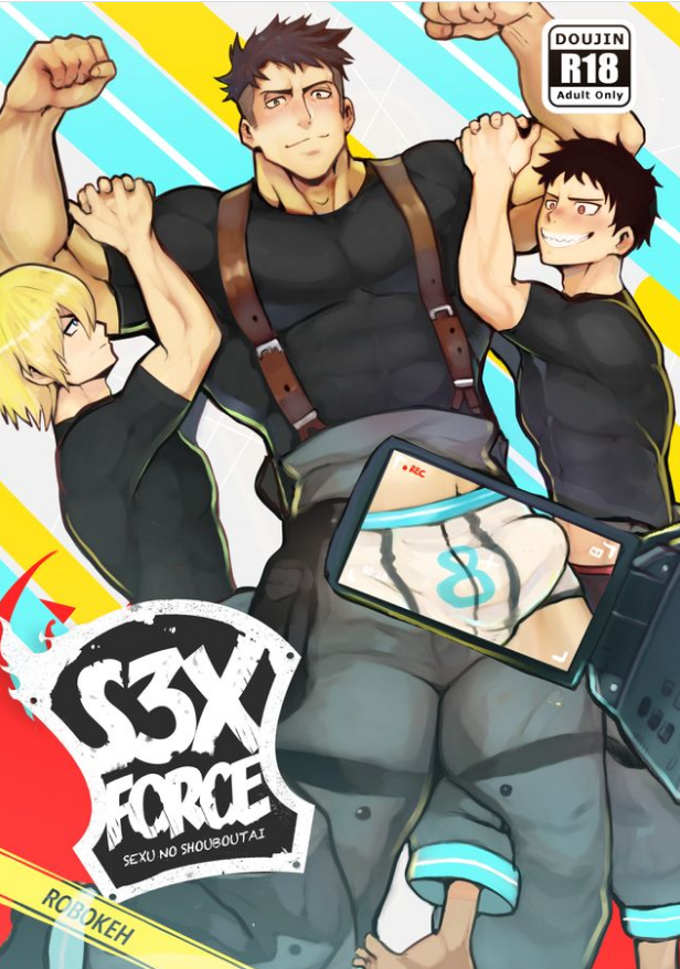 Cover [Robokeh][S3X FORCE][Chinese]