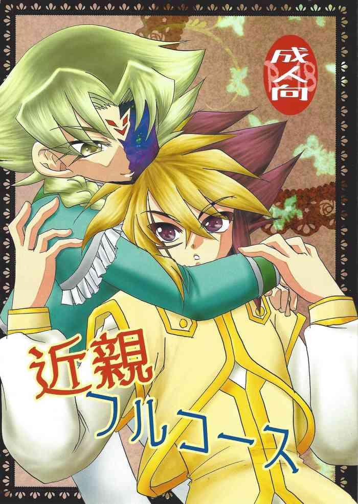 Cover [Planetary (Hoshiduki Akira)] Kinshin furukōsu (Yu-Gi-Oh! ZEXAL)