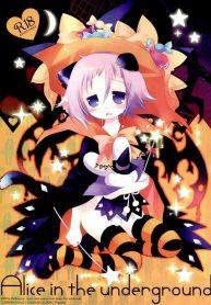 Cover (Puniket 20) [Chronolog, Shoujo Zukin (Sakurazawa Izumi, Hatomugi Munmun)] Alice in the underground (Soul Eater)[English]
