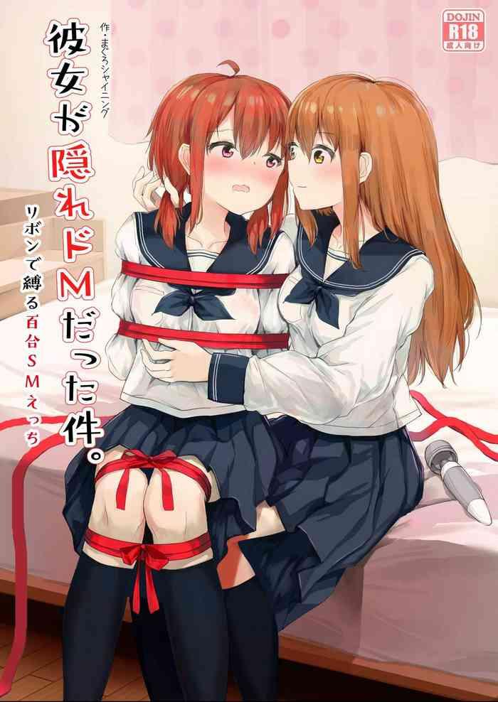 Cover [Tsuna Sando (Maguro Shining)] Kanojo ga Kakure Do-M datta Ken. [English]