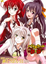 Cover [STUDIO Hana to Ribon (Puripuri Uemon)] Seinen hana to ribon 57. 5 Paisukūru DxD (Highschool DxD) [English]