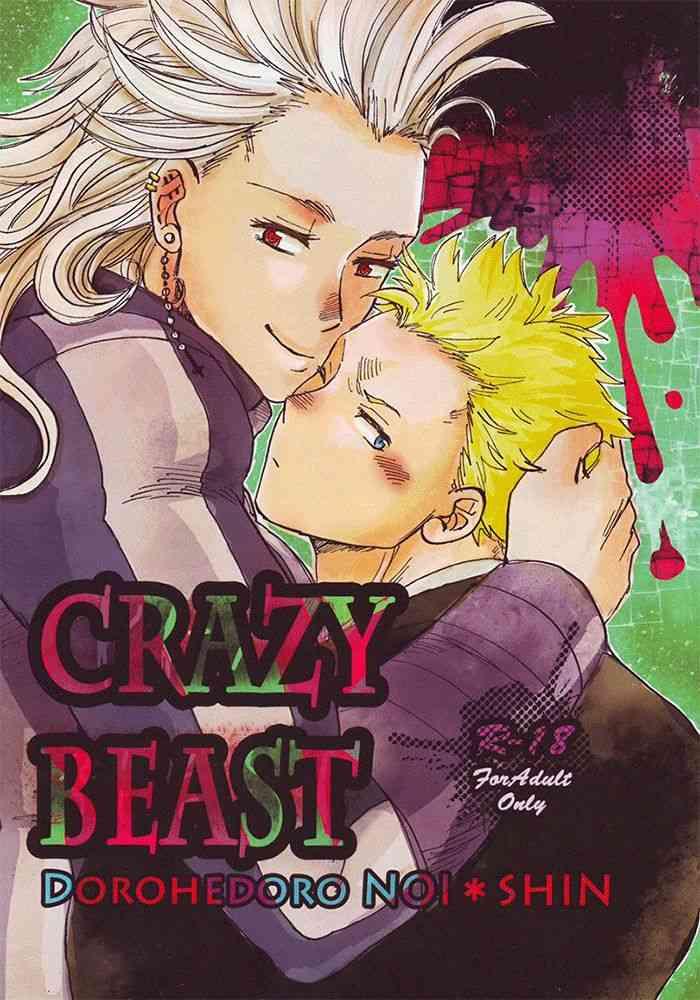 Cover [Grimalkin] Crazy Beast (Dorohedoro)