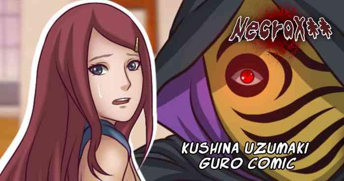 Cover Kushina Uzumaki Guro Comic